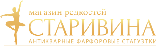 Магазин редкостей Старивина в Комсомольске-на-Амуре